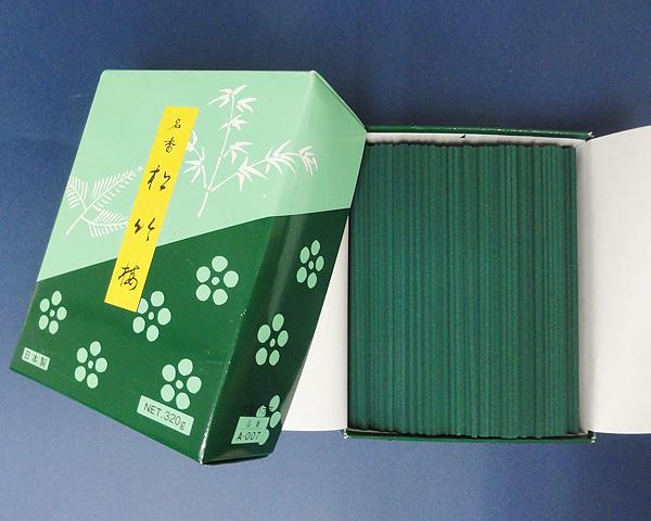 松竹梅 2,000円(税別)