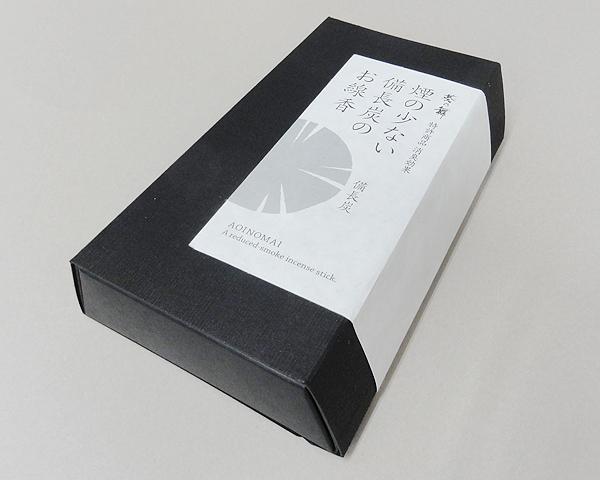 葵の舞 1,100円(税別)