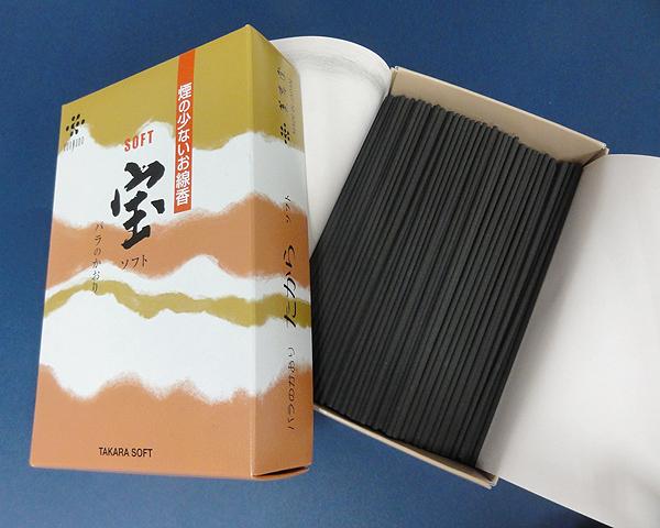 ソフト宝 1,200円(税別)