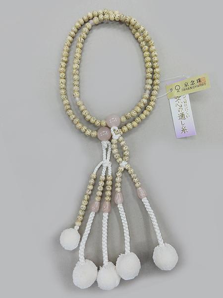 星月菩提珠 紅水晶入 12,000円(税別)