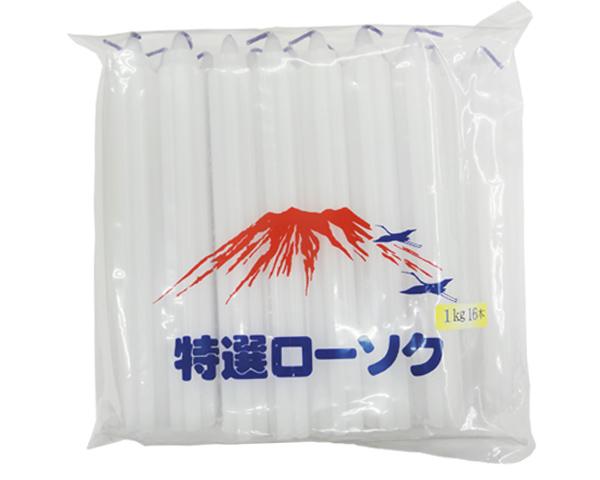 特選ローソク 16本入り 880円(税別)
